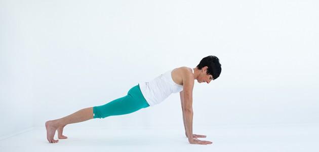 Core Workout Plank